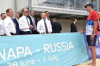 Президент России Владимир Путин посетил «Волей Град» в Анапе.